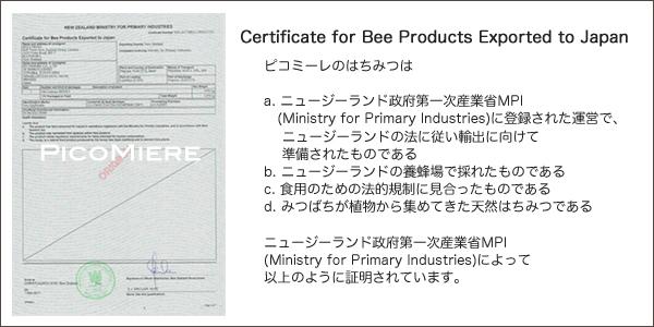 MPI Certificate